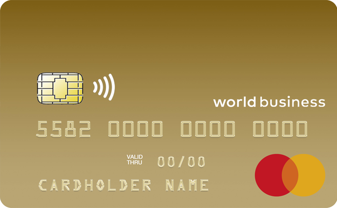 Mastercard<sup>®</sup> Business Gold (Swisscard)